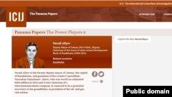 Скриншот сайта Международного консорциума журналистских расследований, где опубликована информация об офшорах Нурали Алиева, внука президента Казахстана, работавшего заместителем акима Астаны.
