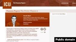 Скриншот сайта Международного консорциума журналистских расследований, где опубликована информация об офшорах, зарегистрированных на Нурали Алиева, внука президента Казахстана.