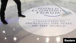 Pripreme uoči početka Svjetskog ekonomskog foruma, 25. siječanj 2012.