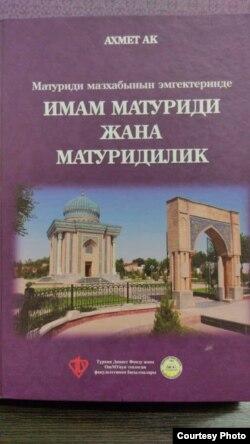 Кадыров которгон китеп