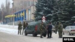 Pamje nga qyteti Donjeck në pjesën lindore të Ukrainës
