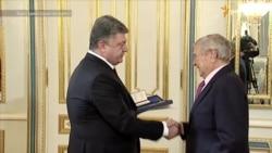 Президент України нагородив Джорджа Сороса орденом Свободи (відео)