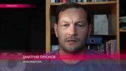 В Узбекистане преследуют Дмитрия Тихонова, изучавшего принудительный труд на хлопковых полях