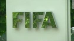 Коррупция в ФИФА. Расследование ФБР