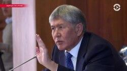Азия: борьба за власть в правящей партии Кыргызстана
