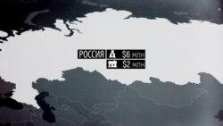 Куда вкладывала деньги Гульнара Каримова, карта активов
