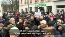 Belarusian Protests Against Tax On Jobless Continue