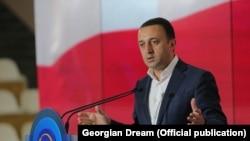 Грузиянын премьер-министри Ираклий Гарибашвили.