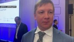Є дуже простий шлях зменшити мою зарплату – голова «Нафтогазу» Андрій Коболєв