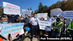 Жанболат Мамай митингіде сөйлеп тұр. Алматы, 13 қыркүйек 2020 жыл.