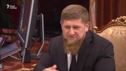 """Кадыров: об убийствах в Чечне пишут """"нехорошие люди"""""""