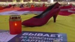 Victimele violenței în familie comemorate la Tiraspol