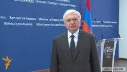 Հայաստանը ողջունում է Ֆրանսիայի խորհրդարանի ընդունած օրենքը