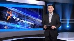 Жаһан жаңалықтары 24.10.2014