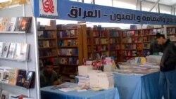 أطنان المعرفة.. معرض القاهرة الدولي للكتاب