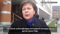 Римма Ратникова татар телен укытуда чигенеш турында белдерде