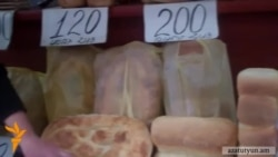 Վանաձորում հացը թանկացել է 10-30 դրամով