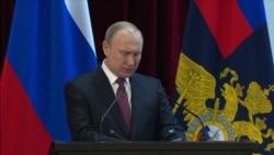 Путин об усилении борьбы с экстремизмом