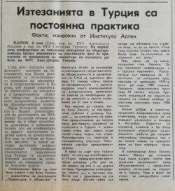 Rabotnichesko Delo Newspaper, 3.06.1989