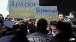 სიმფეროპოლი, 2014 წლის 26 თებერვალი