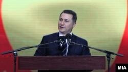 Партискиот лидер Никола Груевски на собир на владејачката партија ВМРО-ДПМНЕ во Спортскиот центар Борис Трајковски во Скопје, 16 октомври 2016.