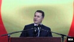 Архивска фоторгафија- Претседателот на ВМРО-ДПМНЕ на партиски собир