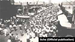 روز ۳۰ تیر، معترضان به نخستوزیری احمد قوام به خیابان آمدند.