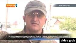 კადრი espreso.tv-ის გადაცემიდან