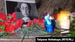 Акция памяти Анны Политковской в Петербурге, 2015 год.
