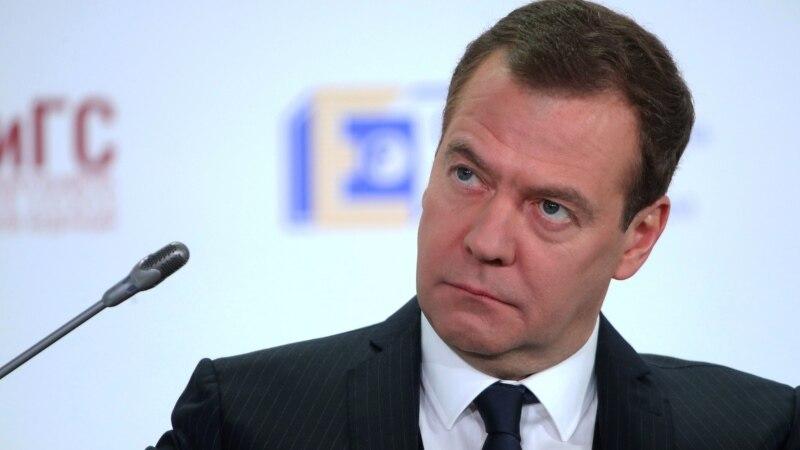 У Росії голова уряду переобраний лідером владної партії