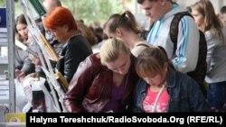 Ілюстраційне фото. Форум видавців у Львові, 12 вересня 2013 року