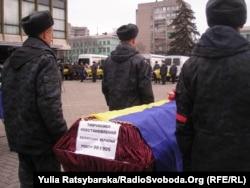 Днепропетровск, похороны солдат, погибших в зоне АТО