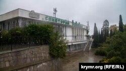 Санаторий «Ливадия»