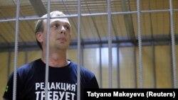 2019 წლის 8 ივნისი: გამომძიებელი ჟურნალისტი ივან გოლუნოვი მოსკოვის სასამართლოში