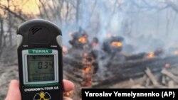 Ətraf ərazidə radioaktivlik ölçülür