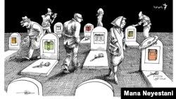 سانسور کتاب در ایران،طرح از مانا نیستانی