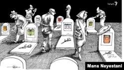 """İranlı rəssam Mana Neyestaninin """"İranda kitab yarmarkası"""" adlı karikaturası"""