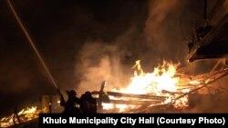 آرشیف، آتشسوزی در گرجستان