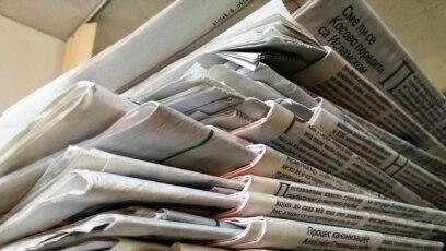 U 2019. godini u analiziranim medijima u Srbiji izbrojano 945 lažnih vesti