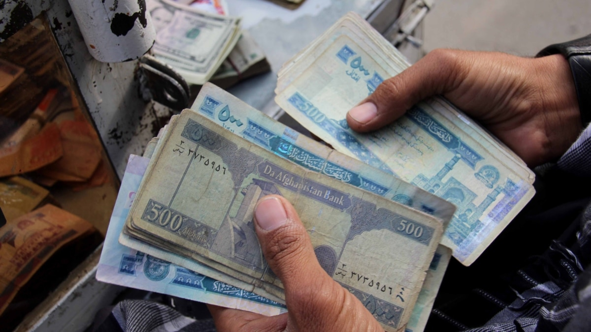 Stani Afghan Currencies Collide In