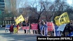 Акция обманутых дольщиков в центре Новосибирска