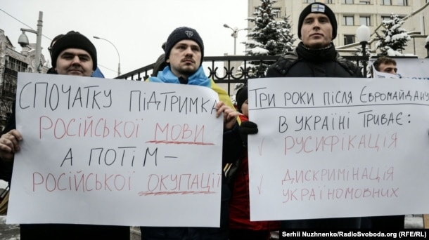 Під час одного з пікетів Конституційного суду України