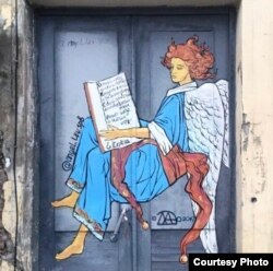Ангел, читающий стихи