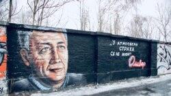 Građani Mitrovice o istrazi ubistva Olivera Ivanovića