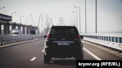 Керченский мост, 16 мая 2018 года