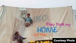 Poster i UNHCR-së