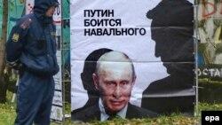 """Грани Времени. Навальный: тяжелые вериги """"Кировлеса"""""""