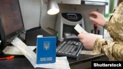 Проверка документов на одном из пограничных пунктов Украины