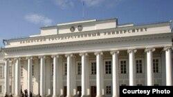 Казан федерал университеты төп бинасы