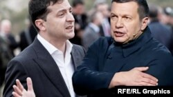 Владимир Соловьев и Владимир Зеленский (коллаж)
